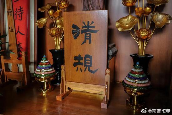 """所谓""""清规"""",指禅宗寺院(丛林)的组织规程及僧众日常生活之规则。(图片来源:南普陀寺)"""
