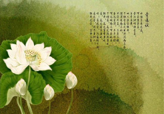 手绘古代莲花台