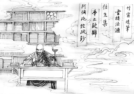 莲池大师画传(图片来源:净土杂志)