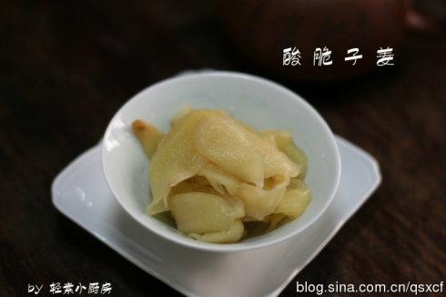 素食养生:果醋腌子姜