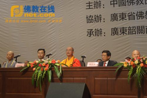 国宗局副局长蒋坚永先生、中佛协会长学诚法师等出席会议