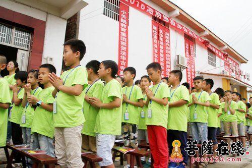 小营员们双手合十 感恩佛陀的慈悲(摄影:妙静)