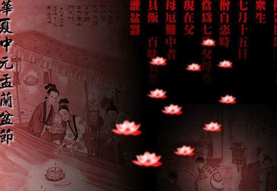 七月半中元节,祭祖的意义和方法