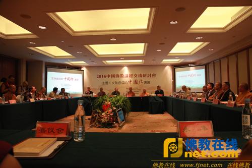 2016中国佛教讲经交流研讨会在五台山隆重举行