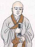 不空三藏法师
