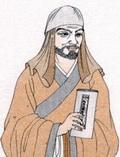 鸠摩罗什三藏法师