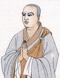 玄奘三藏法师