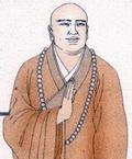 真谛三藏法师