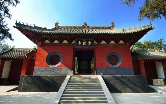 嵩山少林寺の画像 p1_34