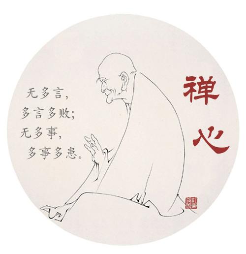 修习禅观的一个重要目的就是为了能够在种子现行时识别它,观察它,并且改变它。