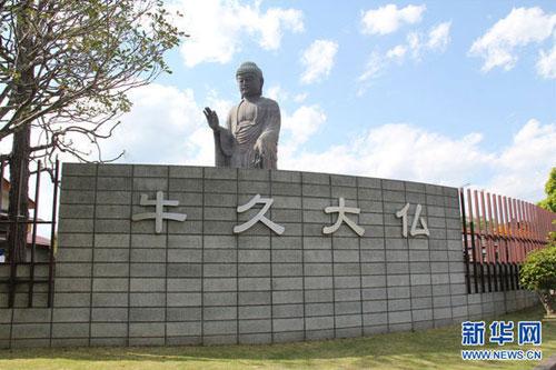 世界最高的青铜佛像:日本牛久大佛