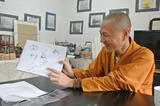 贤书法师介绍龙泉动漫中的人物创意
