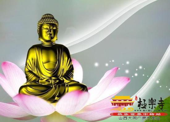 这些词汇都来源于佛教