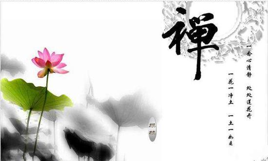 禅门公案:赵州三转语