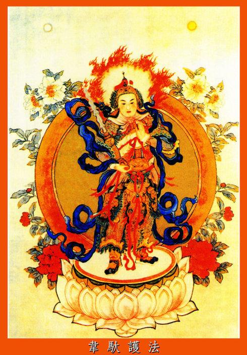 韦陀护法是佛教的护法神之一