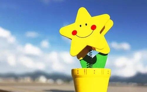 星云大师:增加人生的幸福感
