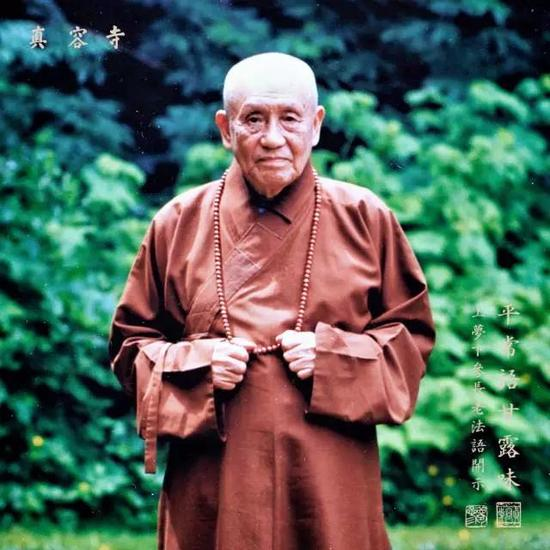 把佛所教导的方法,把你所学到的佛法,运用在工作上,你会得到很好的效果。