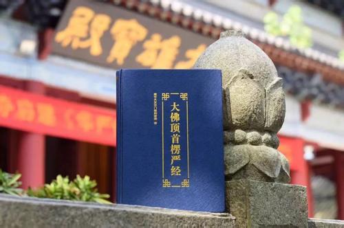 虚云老和尚:佛教律学入门