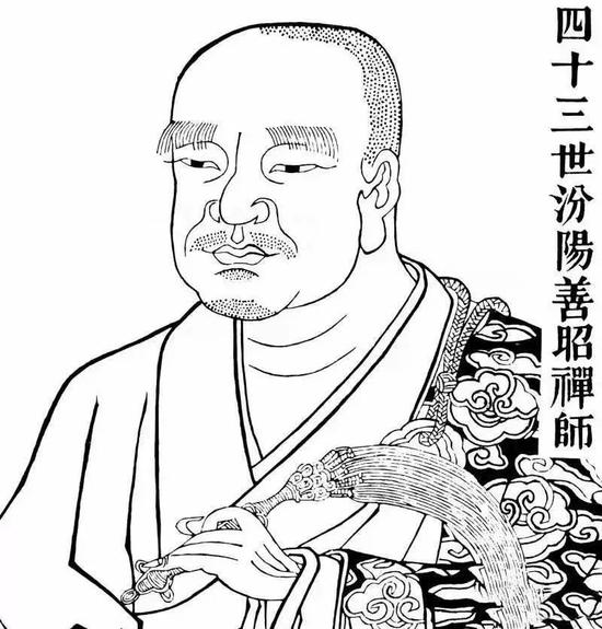 宋·汾阳善昭禅师(图片来源:禅林网)