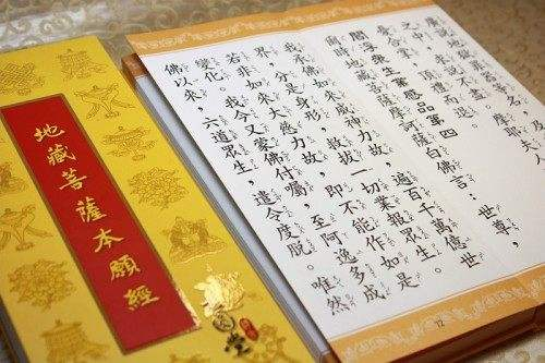 学佛人必读的三部佛经