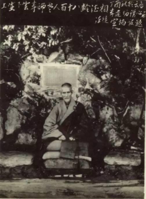 虚云老和尚1944年五月二十七日云门寺开示。
