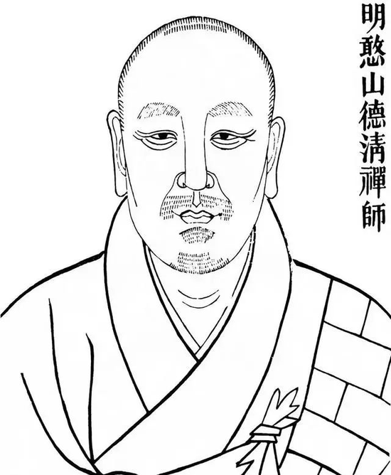 明代高僧憨山德清画像(资料图片)