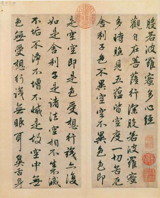 元 赵孟俯《般罗波若蜜多心经》书法。(资料图片)