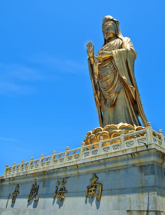 """""""普陀山上市""""有违国家刚刚出台的宗教法规和政策"""