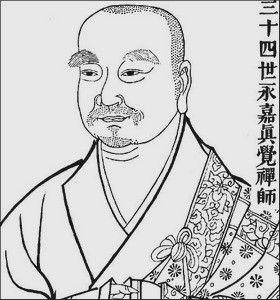 永嘉禅师,温州人,俗姓戴,字明道,法名玄觉,号一宿觉。(资料图)