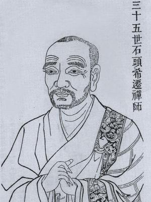 石头希迁禅师(资料图片)