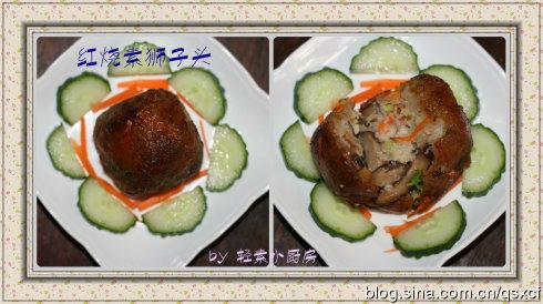 素食养生:红烧素狮子头