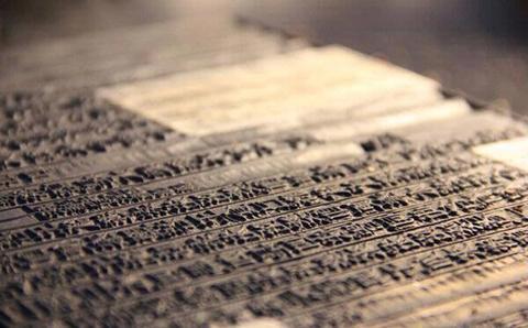 佛教咒语真能驱蚊虫吗?