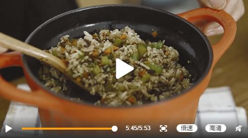 素食养生:梅干菜苦瓜饭