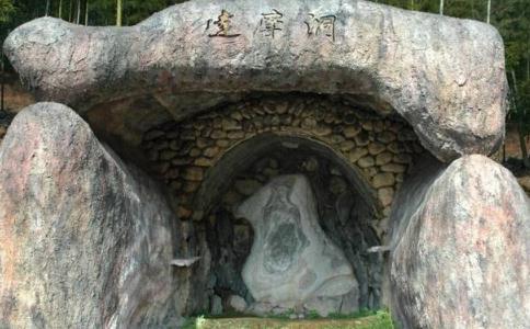 少林寺达摩面壁影石的形成