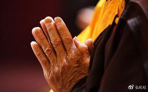 佛经教人常行忏悔,以期断尽无明,圆成佛道。(图片来源:弘化社)
