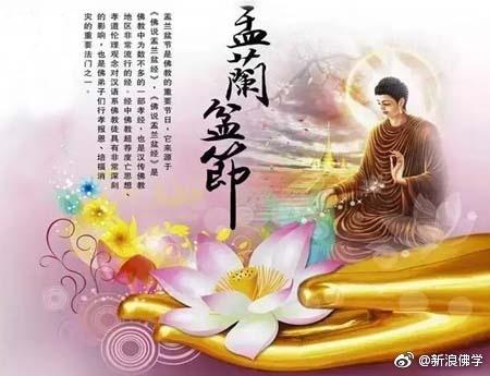 佛教徒并不相信民间禁忌,佛教强调因果法则