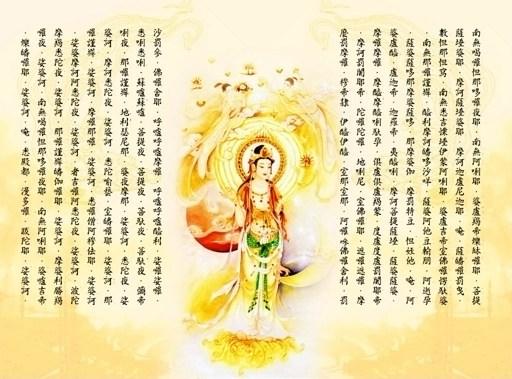 佛法谈的是不生不灭、反观自照的觉性,清净无染的本心。