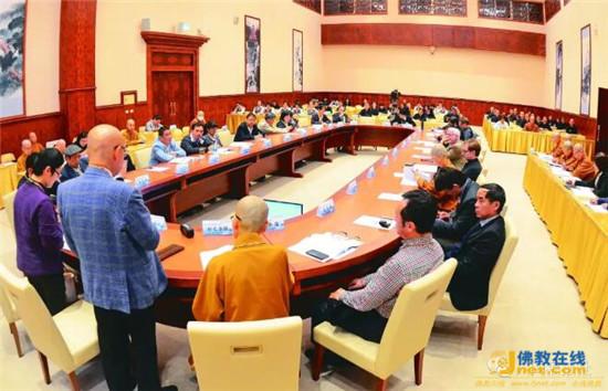 台湾佛光山举办的第五届人间佛教座谈会圆满落幕。