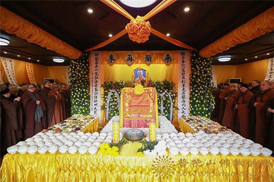 普陀山佛教协会举行上道下生长老荼毗法会