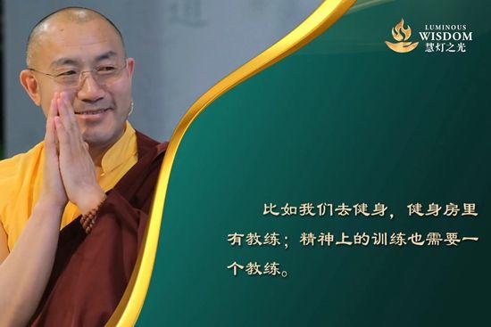 在解决一些心理的问题上,佛教是比较有办法的。