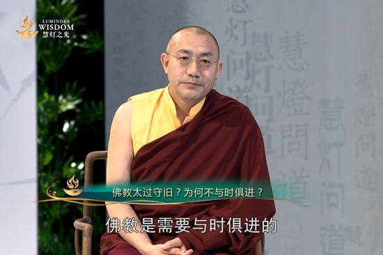 佛教肯定是需要与时俱进的