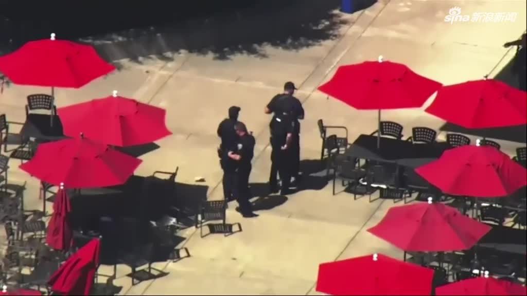 Woman injures three, shoots herself at YouTube HQ