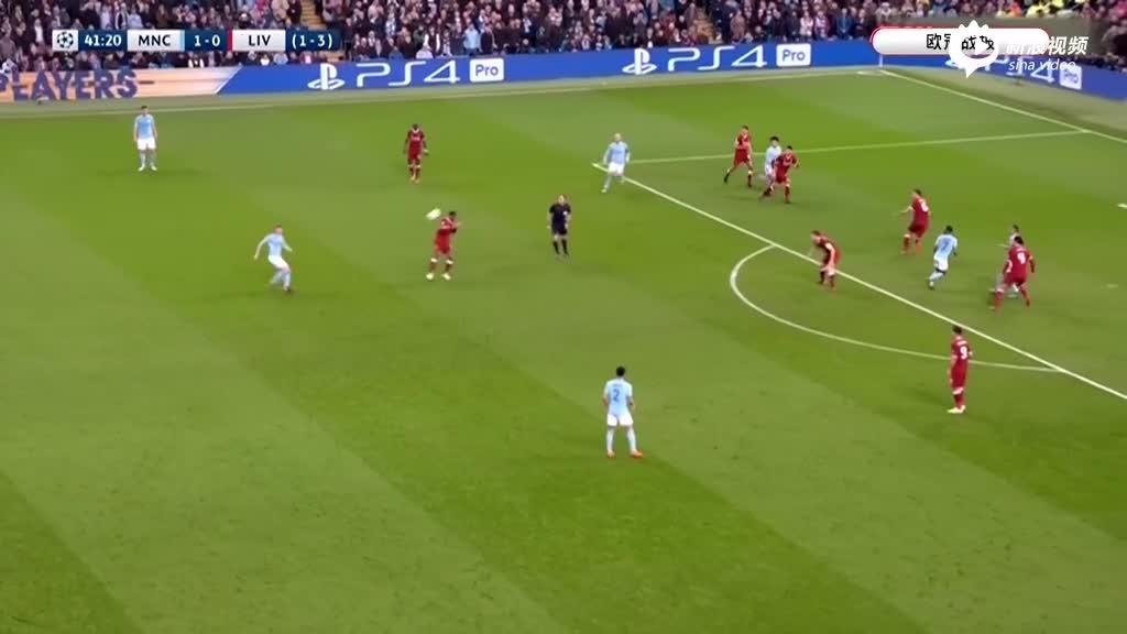 视频-萨拉赫赛季第39球 利物浦双杀曼城晋级半决赛
