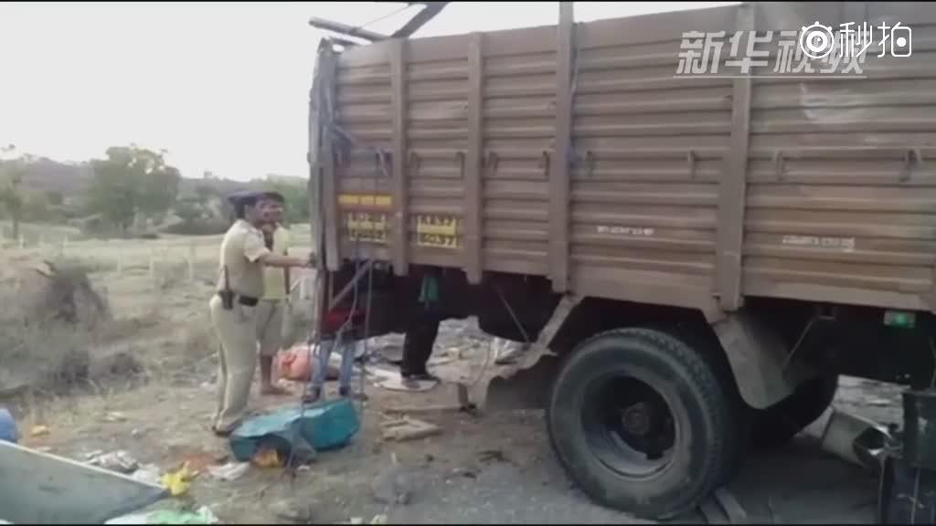 至少18人丧生!印度西部发生交通事故