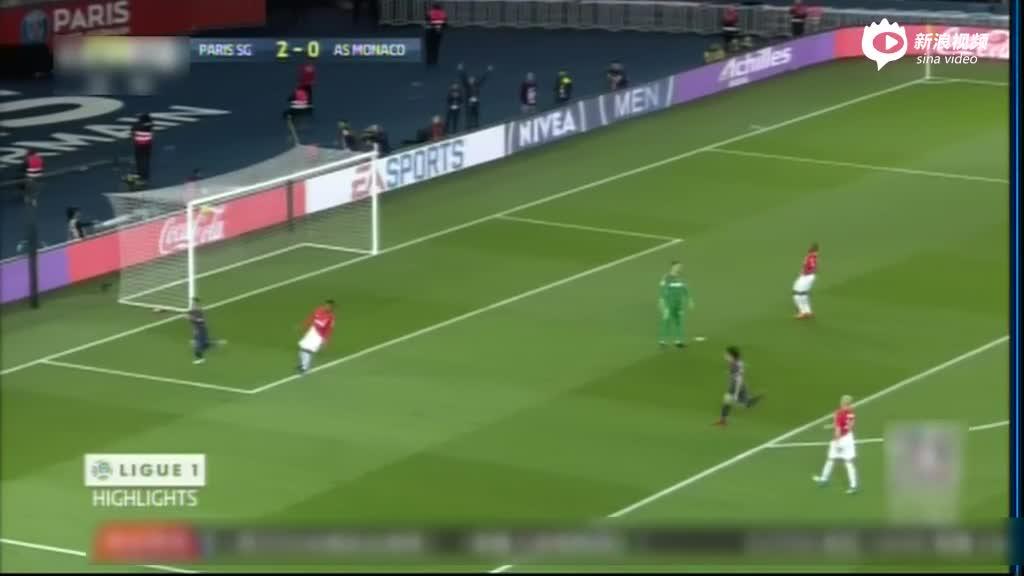 视频-大巴黎7比1摧残摩纳哥 提前五轮夺得法甲冠军
