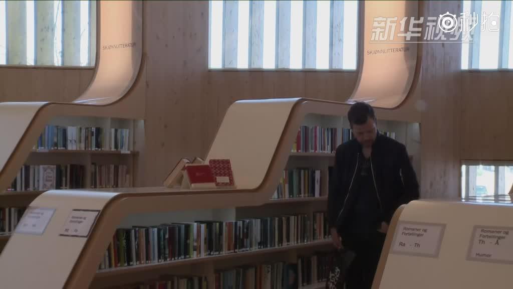 """走进挪威""""网红""""图书馆"""