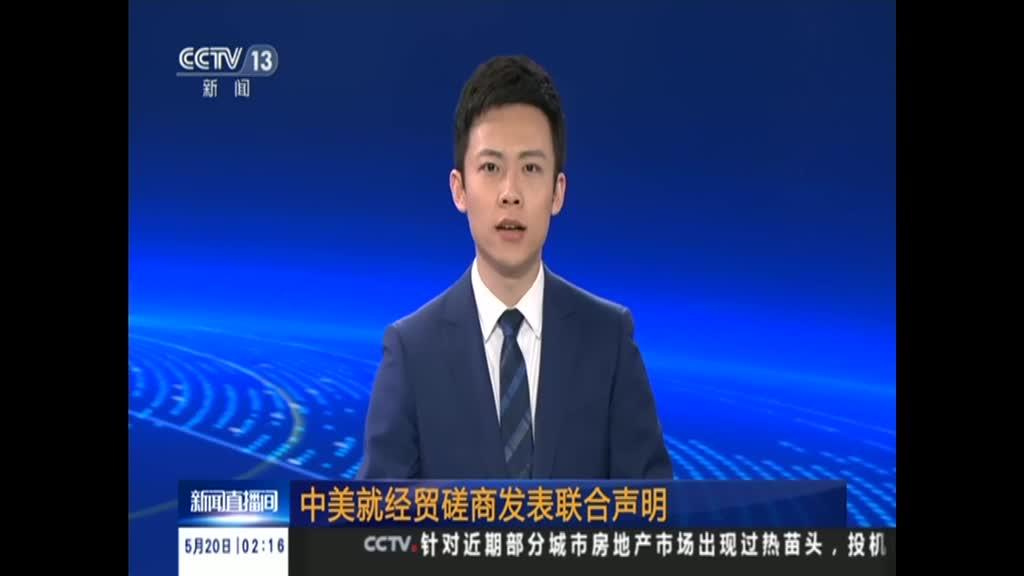 定了!北京新机场2019年9月30日投入运营-时政