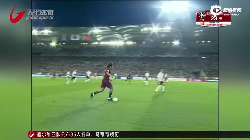 视频-俄罗斯世界杯32强巡礼 欧洲之王葡萄牙队