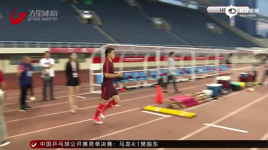 U23黄紫昌陈彬彬归队