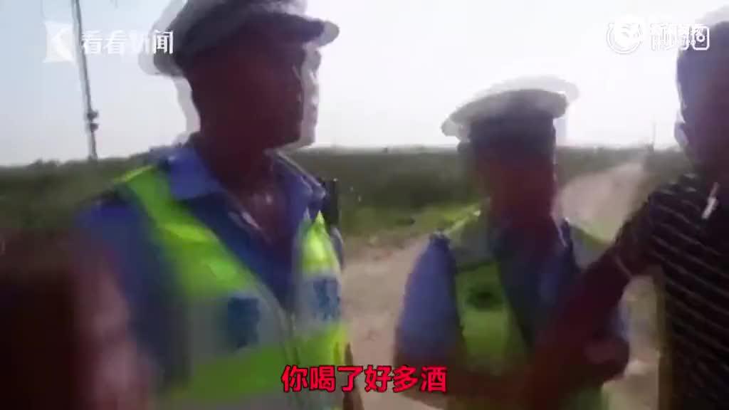 酒驾男遇巡查让妻子顶包 被拆穿后咬断辅警指甲